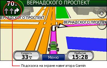 2062010 mapsauto 3